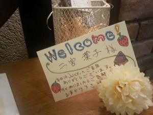 梅田茶屋町でおすすめの美容室「ヘアアート ジュース」