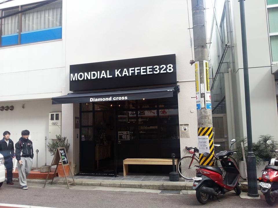 西宮北口にモンディアルカフェ328ができました♪