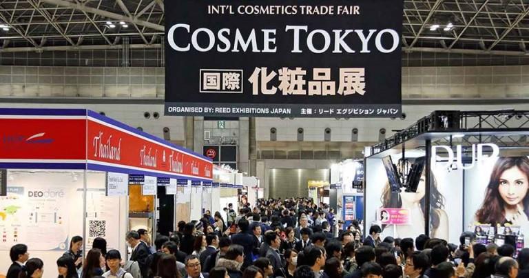 国際化粧品展 コスメ東京2017にエナジロース化粧品出展!