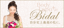 Body Labo+ Bridal