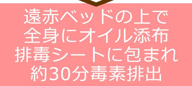 img_nagare07